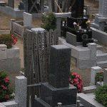 お参りされた墓